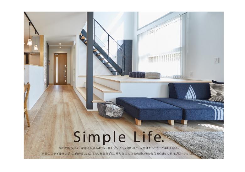 Simple Life. +Setplan