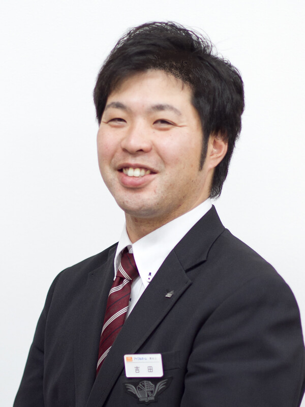吉田 誠一郎